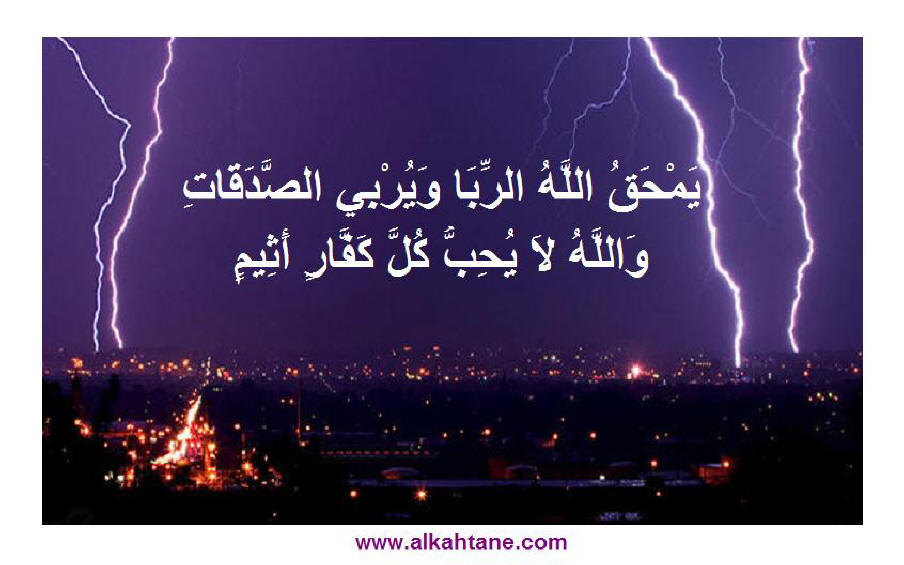 Islam Is An Arabic Word Meaning Surrender To And Depend On God